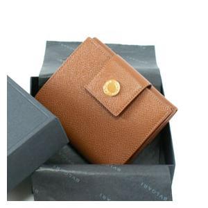 BVLGARI ブルガリ Wホック財布 小銭入れ付き|tokyoimport