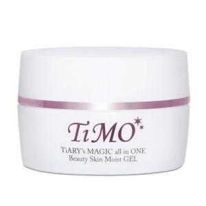 TiMO Beauty Skin Moist GEL ティモ ビューティースキンモイストゲル 送料無料 |tokyoline2015