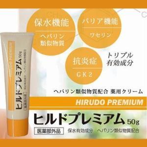 ■商品説明  【効能・効果】 肌荒れ・あれ性・あれも・しもやけ・ひび・あかぎれ・にきびを防ぐ 肌...
