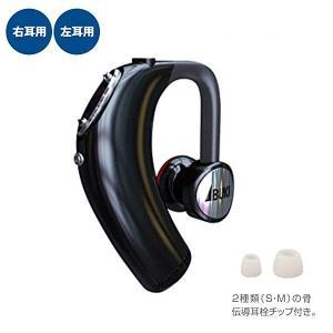 「補聴器を使うほどではないが、小さい音が聞き取りづらくなってきた…」という方にお勧めの音声拡聴器。 ...