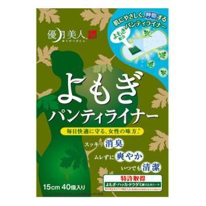優月美人 よもぎ優草パットパンティライナー 40個入り  お得な10箱セット|tokyoline2015