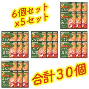 優月美人 よもぎ温座パット6個入り NEW お徳 5箱セット  送料無料|tokyoline2015