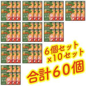 優月美人 よもぎ温座パット6個入り NEW お徳 10箱セット  送料無料|tokyoline2015
