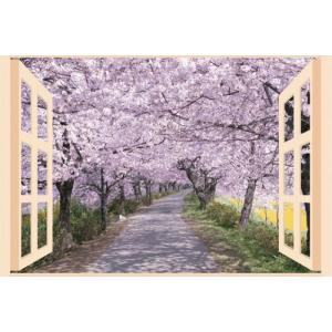 日本の四季を代表する風景 桜並木(春・埼玉県権現堂)を、お風呂から眺める風景に仕立てました。  おす...