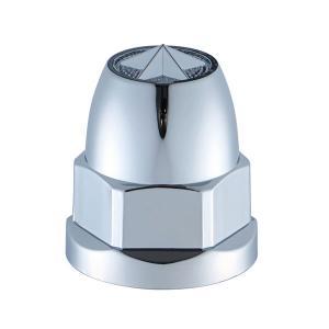 スターマークナットキャップ33mm/高さ60mm 10個入り|tokyomach7