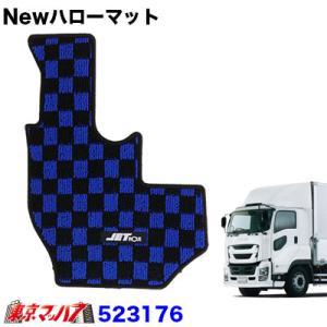 Newハローマット いすゞファイブスターギガ 青/黒|tokyomach7