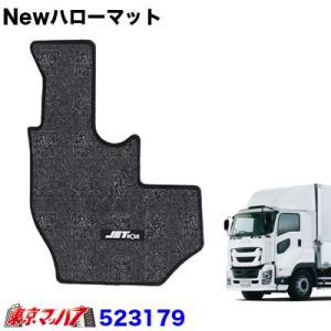 Newハローマット いすゞファイブスターギガ ブラック|tokyomach7