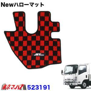 Newハローマット いすゞ07エルフハイキャブ 標準/ワイド共用 赤/黒|tokyomach7
