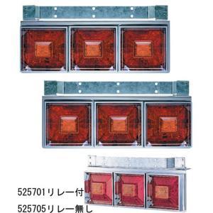 角型3連フラッシュテールランプ大型R/L リレー付き|tokyomach7