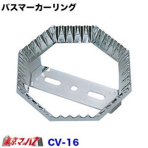 マーカーダイヤリング八角ダイヤリング