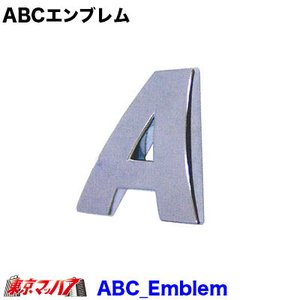 ABCエンブレム|tokyomach7