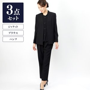 ブラックフォーマル レディース 東京ソワール 礼服 喪服 ジャケット ブラウス パンツ ゆったり 大...