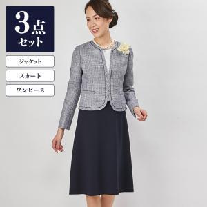 東京ソワール  カラーフォーマル ジャケット スカート ワンピース RIFANNE 30代 40代 ...