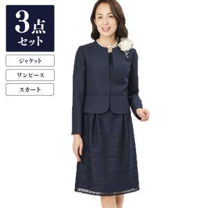 f135227cb3969 東京ソワール カラーフォーマル ジャケット スカート ワンピース RIFANNE 30代 40代 .