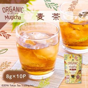 ORGANIC オーガニック 麦茶(ティーバッグ 8g×10P)
