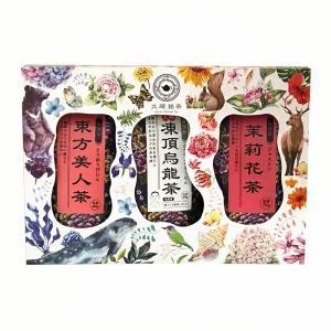 お茶 ギフト 久順銘茶プレミアムセレクト 台湾茶 烏龍茶 飲み比べセット 上級凍頂烏龍茶 東方美人茶...