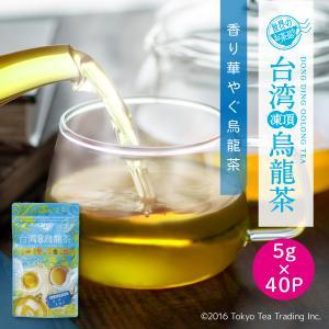 台湾茶 凍頂烏龍茶 お得用 ティーバッグ大 5g×40P 水出し お茶 中国茶 烏龍茶 ウーロン茶 ...