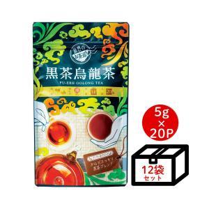 【ケース買い】黒茶烏龍茶 お得用 ティーバッグ 5g×20P×12個 お茶 中国茶 健康茶 烏龍茶 ...