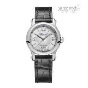 278573-3011 ハッピースポーツ 5ムーブダイヤ ショパール 高級時計 tokyotokei