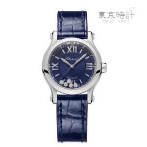 278573-3016 ハッピースポーツ 5ムーブダイヤ CHOPARD 高級時計 tokyotokei