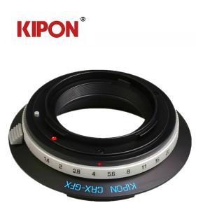 KIPON CRX-GFX  CRX(コンタレックス)-FUJIFILM GFX 50S 富士フイルム マウントアダプター tokyotradingshop