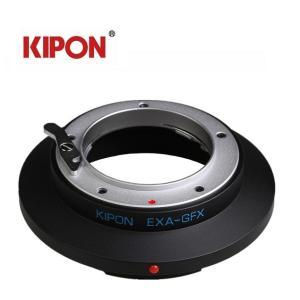 KIPON EXAKTA-GFX  エキザクタ-FUJIFILM GFX 50S 富士フイルム マウントアダプター tokyotradingshop