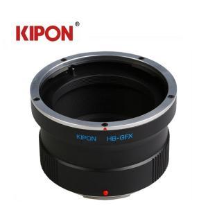 KIPON HB-GFX  ハッセルブラッド-FUJIFILM GFX 50S 富士フィルム マウントアダプター tokyotradingshop
