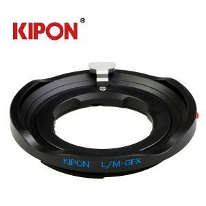 KIPON L/M-GFX  ライカMマウントレンズ-FUJIFILM GFX 50S 富士フイルム マウントアダプター tokyotradingshop
