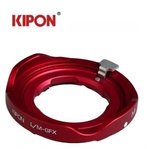 KIPON L/M-GFX  ライカMマウントレンズ-FUJIFILM GFX 50S マウントアダプター(レッド) tokyotradingshop
