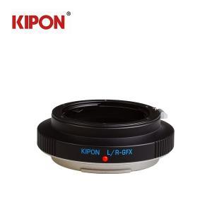 KIPON L/R-GFX  ライカRマウントレンズ-FUJIFILM GFX 50S 富士フイルム マウントアダプター tokyotradingshop