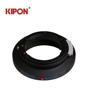 KIPON NIKON G-GFX  ニコンGマウント-FUJIFILM GFX 50S 富士フイルム マウントアダプター tokyotradingshop