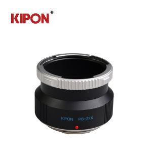 KIPON Pentacon 6-GFX  Pentacon6(ペンタコンシックスマウント)-FUJIFILM GFX 50S 富士フイルム マウントアダプター tokyotradingshop
