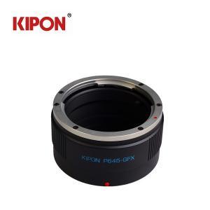 KIPON Pentax645-GFX  Pentax645(ペンタックス)-FUJIFILM GFX 50S 富士フイルム マウントアダプター tokyotradingshop