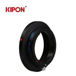 KIPON PK-GFX  PK(ペンタックス Pentax K)-FUJIFILM GFX 50S 富士フイルム マウントアダプター tokyotradingshop