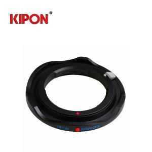 KIPON Hasselblad XPAN  ハッセルブラッドエックスパン-FUJIFILM GFX 50S 富士フイルム マウントアダプター tokyotradingshop