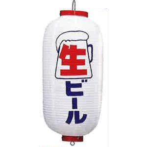 名入れ提灯(生ビール) tomacroom