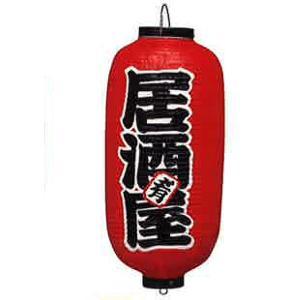 名入れ提灯(居酒屋) tomacroom