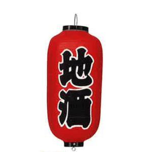 名入れ提灯(地酒) tomacroom