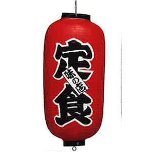 名入れ提灯(定食) tomacroom