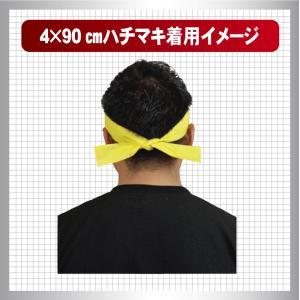 90cmハチマキ tomacroom 02