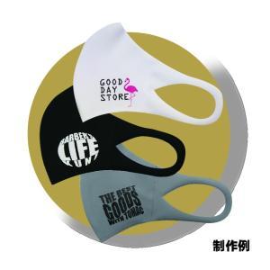 オリジナルプリント入マスク5枚セット|tomacroom