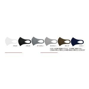 オリジナルプリント入マスク5枚セット|tomacroom|03