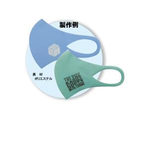 オリジナルプリント入夏マスク5枚セット tomacroom