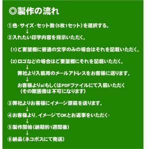 オリジナルプリント入夏マスク5枚セット tomacroom 04