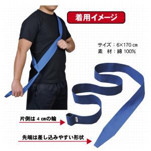 リレー用タスキ tomacroom 02