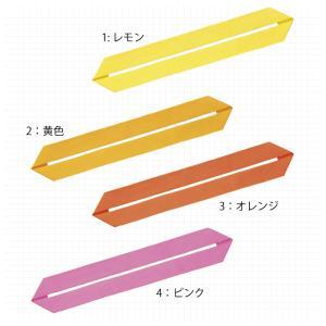 タスキ|tomacroom|02