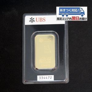 【送料無料】24金 純金 インゴット INGOT [UBS 純金 インゴット 20g] ゴールドバー...