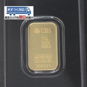 【送料無料】24金 純金 インゴット INGOT [UBS 純金 インゴット 10g] ゴールドバー...