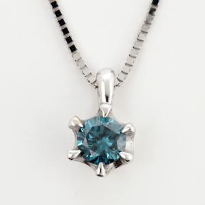 普通のダイヤじゃ物足りない!K10WG ブルーダイヤモンドネックレス(ジュエリーケース付き)...
