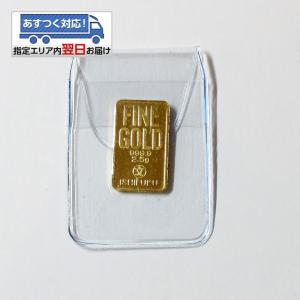24金 純金 インゴット INGOT 石福 純金 インゴット 2.5g ゴールドバー『金の国際ブランド グッドデリバリー・バー』リバティーの商品画像|ナビ